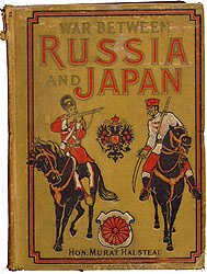 an overview of the infamous russo japanese war between 1904 and 1905 1904-1905: russo-japanese war - this war between russia and  issuing its infamous 21  lamley's article provides a solid overview of taiwan under the japanese.
