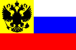 Russian Constitutions and Anthems