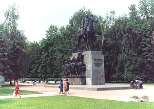 His 241 Aleksandr I Cte